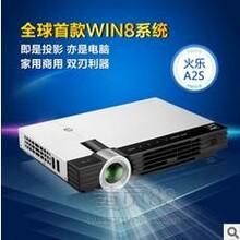 云南3d智能投影仪批发,冠力源设计更精美