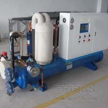 供应厂家批发-10度低温冷冻设备