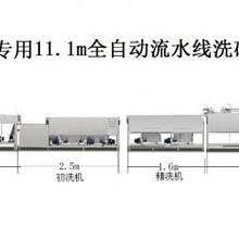 北京商用洗碗机全自动流水线洗碗机酒店洗碗机学校洗碗机医院洗碗机包装机清洗机