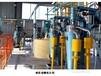 供应中科环保型一级大豆油加工精炼设备