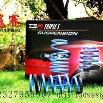 TS台湾新时代短弹簧日产骐达/新骐达专用