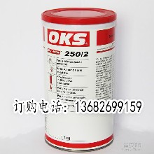 德国进口OKS250/2白色高温轴承润滑脂防腐蚀润滑油脂原装供应