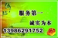 仙桃小额贷款专业办理个人信贷消费贷款
