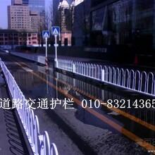 北京护栏安装销售公司