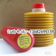 日本LUBENS2(2)-4黄色油脂电动注塑机冲压机研磨机润滑油脂