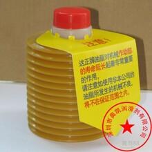 日本LUBENS2(2)-7电动注塑机耐高负荷高性能润滑油脂