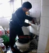 萧山区管道疏通疏通洗碗池疏通卫生间地漏