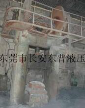 维修保养改造各类液压机械维修液压打包机