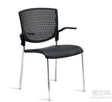 会议培训椅图片
