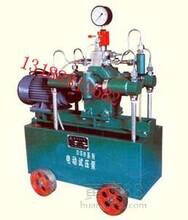 4DSB-25电动试压泵,四缸电动试压泵,电控型试压泵图片