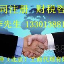 北京代做审计报告