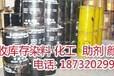 高价求购库存积压废天然橡胶合成橡胶热熔胶