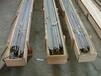 C77400镍铜合金板材丝材卷料圆棒