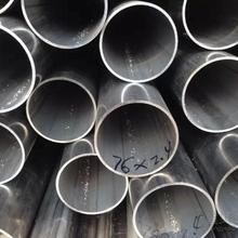 哪个TP304不锈钢管生产厂家比较专业价格优惠