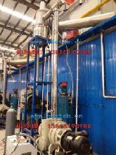 lng贮槽保温维修首选,防爆补抽真空装置