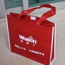 临沧市领盾礼品袋定做还供应环保袋/手提袋/无纺布袋印刷logo图片