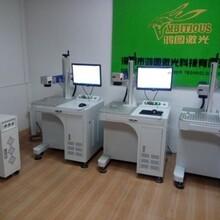 惠州氧化铝激光打标机图片
