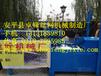 河北丝网机械安平活洛网机厂家直销