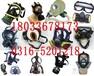 喷漆防护面具喷涂面罩喷涂面具价格