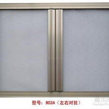 合肥卷帘纱窗夏季防蚊虫必备产品