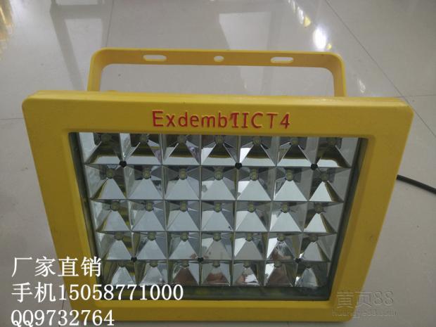 壁挂式方形LED防爆灯,吸顶式LED防爆泛光灯