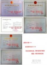 劳务派遣公司都需要办理哪些证照189-6672-7854赵先生