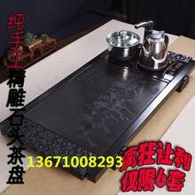 红木茶盘套装黑檀木雕刻茶盘北京红木茶托盘红木功夫茶具价格