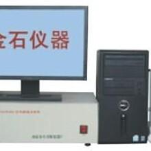 電力器材認證檢測儀器JS-DHW60A型紅外碳硫多元素分析儀廠家圖片