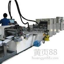 卷筒印刷机进出口代理图片
