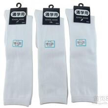 纯色学生袜黑白藏青中筒袜子长筒及膝袜子批发灰色图片