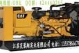 工程专用5kw-2000kw柴油发电机组租赁,发电机组销售,发电机组维修