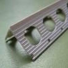 防撞护角防撞护角条塑料护角条