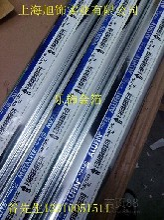 电化铝箔,高档烫金纸,苏州烫金纸