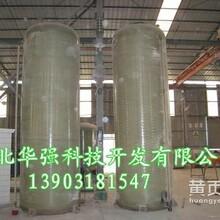 直销生产立方盐酸罐价格化工储罐厂家