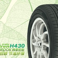 云南昆明轮胎韩泰轮胎更换哪家比较好