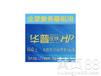 香港免备案3M独享国际带宽服务器价格低到爆不限内容香港服务器租用
