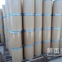 青岛进口食品添加剂清关资料丨波兰乳清粉进口清关