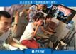 广州汽车驾驶模拟器赚钱吗