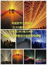 中国大型展览道具租赁各种最新雨屋球幕影院创意摩天轮设备出租