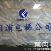 创中国一流电梯售后服务企业--郑州河南日浦电梯维保公司