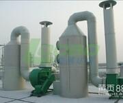 废气处理设备喷淋塔废气处理机图片