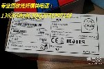 西安回收光纤模块回收海信EPON光模块