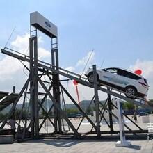 杭州试驾场地/杭州试驾道具/杭州试驾器械/杭州汽车活动物料