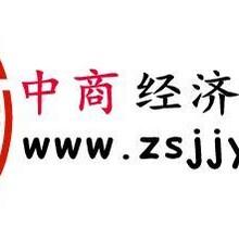中国基因抗衰老产业可行性分析及十三五发展规划研究报告2016-2021年
