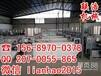 辽宁豆制品加工设备厂家,东北干豆腐机价格