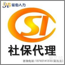 深圳劳务外包公司,香港公司员工合同代签,员工怎么签订劳动合同