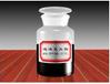 良好的抗溶性及疏油性,抗溶性泡沫灭火剂
