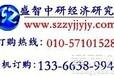 中国涂料溶剂市场前景调研与投资可行性前瞻报告2015-2020年