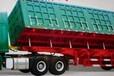 低价定做11米后翻自卸车系列低价出售40英尺集装箱低价定做价格优惠11米后翻车系列