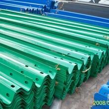 波形护栏防撞护栏锌钢护栏安装队